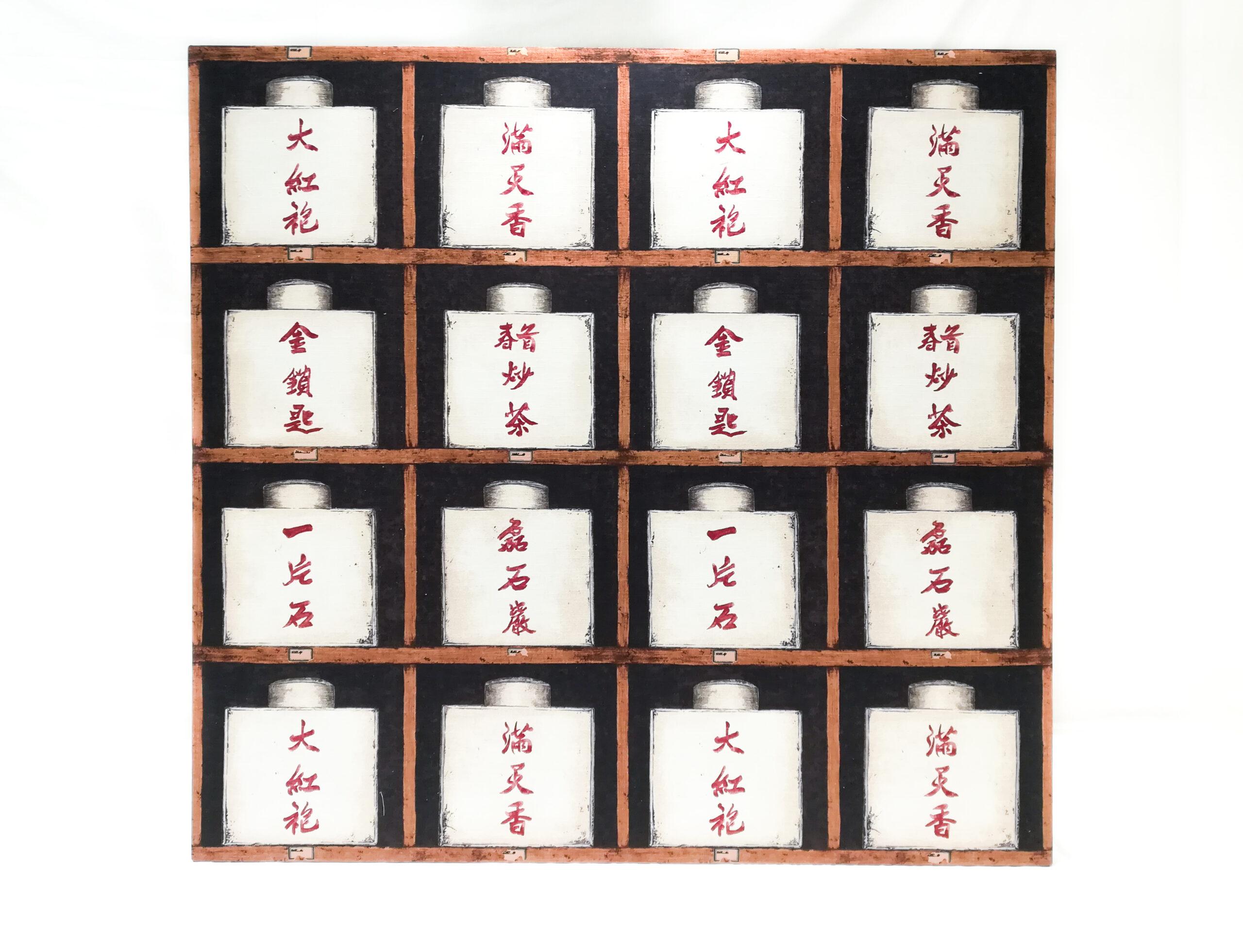 Rubino_Farmacia cinese_01